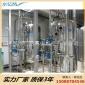 批发 活性炭吸附过滤器 预处理过滤设备中水回用碳滤器不锈钢材质