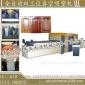 河北沧州钢木门设备 免漆 复合烤漆门设备 厂家直销免费传授工艺