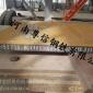 A572GR50美标低合金高强板,舞钢生产