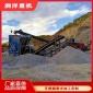 弥勒矿用重型多层振动筛 大小型筛分设备现货供应