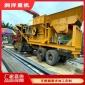 丽江1600型可移动履带式移动破碎机 车载一体化功能齐全