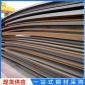 钢铁厂家直销 Q235B 开平板 现货供应规格齐全