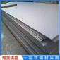 现货发售 Q235开平板 普通热轧开平板卷定尺切割焊接