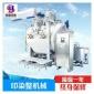 洪顺机械厂家生产高温染色机 高温高压染色机 染色机厂家