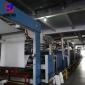 洪顺机械天然气面料定型机 拉幅定型机自动烘干厂家直销