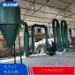气流烘干机 木炭 木屑烘干机 锯末 环式气流干燥机厂家