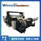 温州万鑫 PLA尿不湿压纹机 超声波压花机