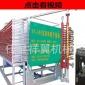 木皮干燥设备杨木木皮干燥设备