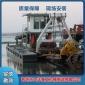 全自动挖泥船 预购挖泥机械 定制挖泥船设备