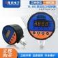 隆旅YL-801智能数显压力控制器水泵自动电子式开关液位油压负压表可调