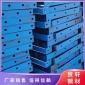 保山组合钢模板 钢模板租赁价格 经久耐用