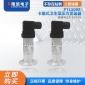 PTL508X卡箍式卫生型压力变送器 平面隔膜传感器振动控制测量液压