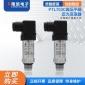 PTL703C微压齐平膜压力传感器 油漆泥浆沥青卫生型隔膜压力变送器