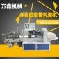 万鑫机械直销多支纸吸管包装机 全自动无胶纸吸管机