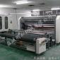 明和机械 小型超宽幅超声波复合机类型
