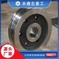 锻造行车轮锻件 专业锻造车轮锻件  永鑫生 精加工各类不锈钢锻件 热处理