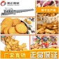 济南朗正全自动饼干机械山东食品机械厂家225型饼干机酥性饼干机