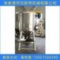 不锈钢立式塑料烘干搅拌机混合干燥搅拌设备定制不锈钢立式搅拌机 均化仓